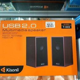 Компьютерная акустика - Компьютерная акустика kisonli t-003, 0