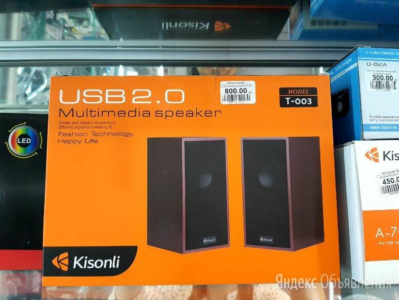 Компьютерная акустика kisonli t-003 по цене 800₽ - Компьютерная акустика, фото 0
