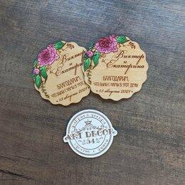 Украшения и бутафория - Свадебные магниты - подарок для гостей на свадьбу (с цветали и фруктами), 0