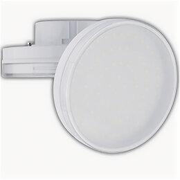Лампочки - Лампа светодиодная GX70 7,3Вт 230V 2800К Ecola, 0