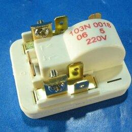 Аксессуары и запчасти - ATLANT Реле Danfoss 103N0018 (пусковое) для холодильника, 0
