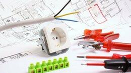 Архитектура, строительство и ремонт - Электромонтажные работы любой сложности, 0