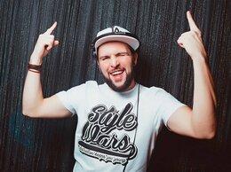 Диджей - Крутой диджей DJ на праздник, 0