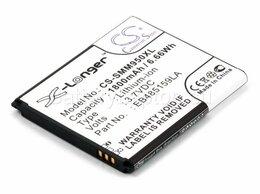 Аккумуляторы - Аккумулятор SAMSUNG Galaxy xCover 2 (EB485159LA), 0