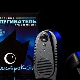 Отпугиватели и ловушки для птиц и грызунов - Электрокот Классик ультразвуковой электронный отпугиватель мышей, 0
