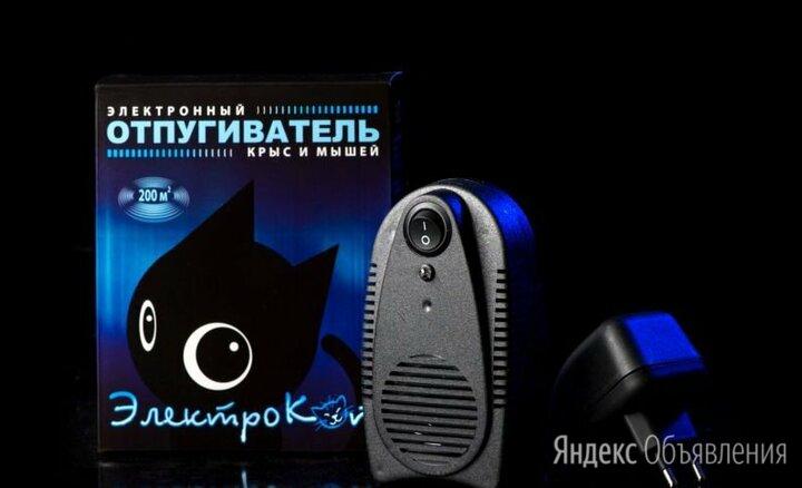 Электрокот Классик ультразвуковой электронный отпугиватель мышей по цене 1990₽ - Отпугиватели и ловушки для птиц и грызунов, фото 0