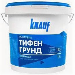 Строительные смеси и сыпучие материалы - Грунтовка KNAUF Тифенгрунд белый 10 кг, 0