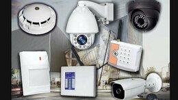 Охрана и безопасность - Видеонаблюдение, Охранная, Пожарная сигнализация , 0