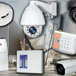 Ремонт и монтаж товаров - Видеонаблюдение, Охранная, Пожарная сигнализация , 0