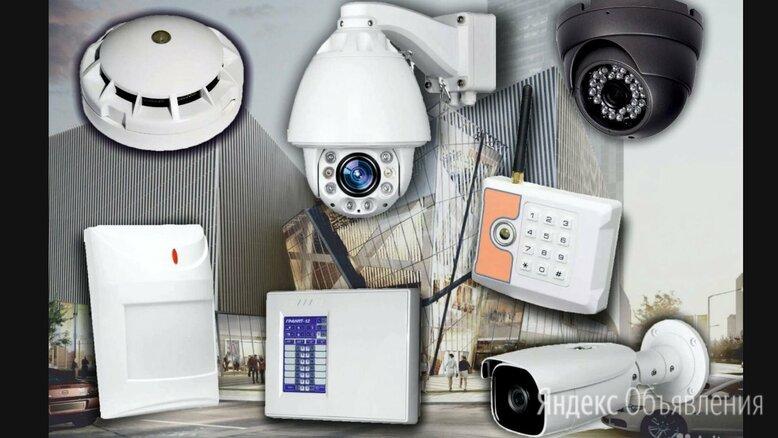 Видеонаблюдение, Охранная, Пожарная сигнализация  - Охрана и безопасность, фото 0