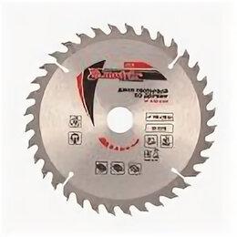 Для шлифовальных машин - Диск пильный п/дер 150х20мм, 36 зубьев+кольцо 16/20 MATRIX, 0