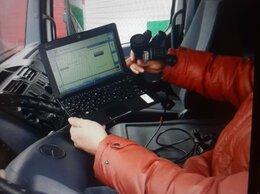 Автосервис и подбор автомобиля - Авто диагностика с выездом по М.О, 0