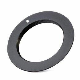Адаптеры и переходные кольца - Переходник M42 – Nikon, 0