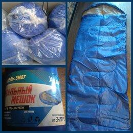Спальные мешки - Спальный мешок SM07, 0