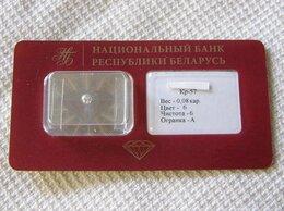 Украшения на тело - Якутский бриллиант 0,08 карат банковская упаковка, 0