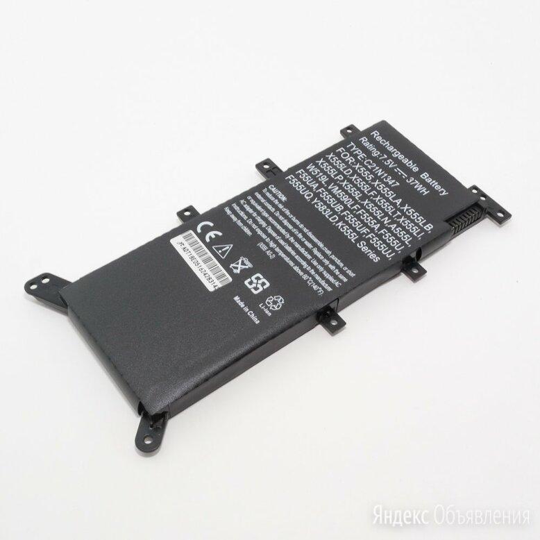 Аккумулятор для ноутбука Asus A555LN по цене 1600₽ - Аксессуары и запчасти для ноутбуков, фото 0
