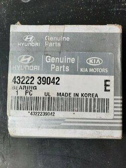 Трансмиссия  - подшипник МКПП KIA-Hyundai 4322239042 Оригинал, 0