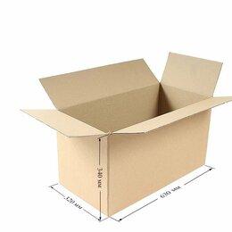 Упаковочные материалы - Картонные коробки для переезда, новые, усиленные, 0