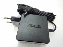 Аксессуары и запчасти для ноутбуков - Блок питания 19V 2.37A для ноутбука Asus ux31a,…, 0