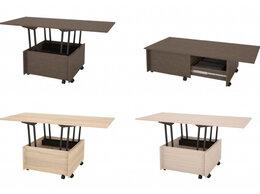 Столы и столики - Стол журнальный Трансформер венге, 0