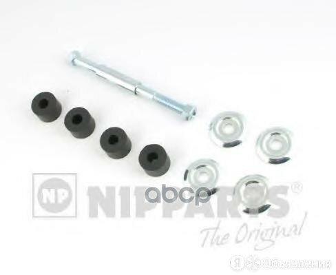 Тяга / Стойка, Стабилизатор Nipparts арт. N4965017 по цене 250₽ - Подвеска и рулевое управление , фото 0