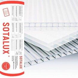 Поликарбонат - Сотовый поликарбонат 4мм прозрачный Соталюкс, 0