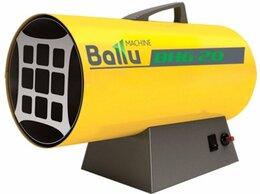 Тепловые пушки - Тепловая пушка газовая Ballu BHG-20, 0