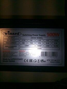 Блоки питания - Блок питания Winard 500W, 0