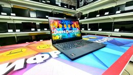Ноутбуки - Lenovo Ryzen 5 Pro 3500U 8Гб SSD 256Гб Vega 8 На…, 0