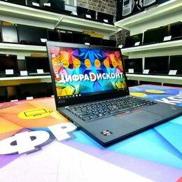 Ноутбуки - Lenovo Ryzen 5 Pro 3500U 8Гб SSD 256Гб Vega 8 На Гарантии! , 0