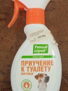 Косметика и гигиена - Спрей для приучения к туалету, 0