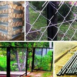 Заборы, ворота и элементы - Крепкие столбы, сетка рабица, ворота и калитки, 0