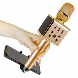 Микрофоны - Караоке микрофон колонка Happyroom H59 с…, 0