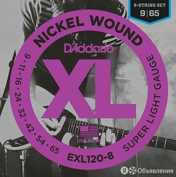 D'Addario EXL120-8 Nickel Wound Комплект струн для 8-струнной электрогитары по цене 760₽ - Струны, фото 0