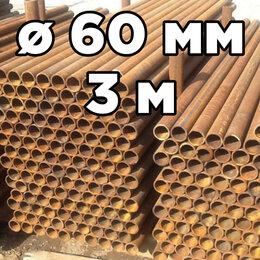 Металлопрокат - Труба НКТ Б/У (столб забора) диаметр 60мм стенка 5мм длина 3 метра, 0