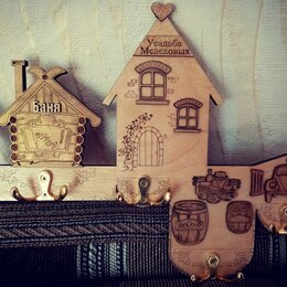 Настенные ключницы и шкафчики - Ключница из дерева , 0