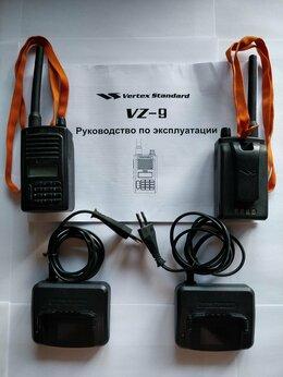 Рации - Vertex Standard VZ-9 радиостанция, 0