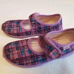 Балетки, туфли - Текстильные туфельки Superfit 29-18 см Австрия, 0