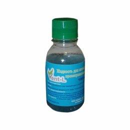 Ограничители и доводчики  - Жидкость для заправки цилиндра термопривода теплицы Vent аморфная, 0