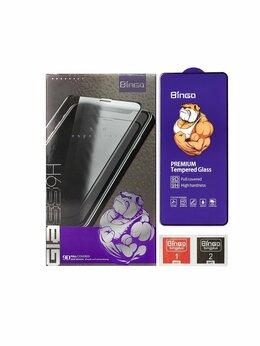 Защитные пленки и стекла - Защитное стекло для Galaxy A71, 0