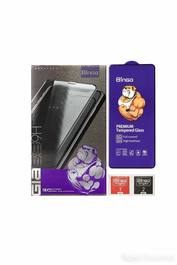 Защитное стекло для Galaxy A71 по цене 590₽ - Защитные пленки и стекла, фото 0