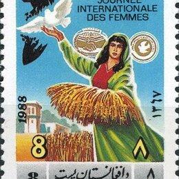Марки - Почтовая марка Афганистан 1989 г. Международный женский день., 0