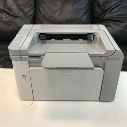 Принтеры, сканеры и МФУ - HP LaserJet Pro P1566, 0