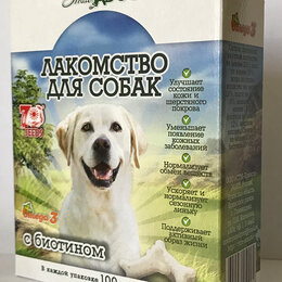 Лакомства  - SMILE DOG Лакомство для собак с биотином 100т.(60г) , 0
