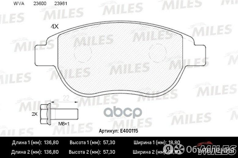 Колодки Торм.Citroen C4/Berlingo/Fiat Doblo/Peugeot 307/Partner Пер.Lowmetall... по цене 1200₽ - Тормозная система , фото 0