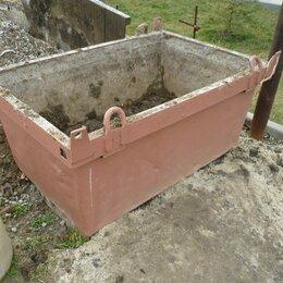 Ёмкости для строительных работ - бадья для бетона, 0