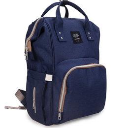 Рюкзаки - Сумка рюкзак для мам, темно синий, 0