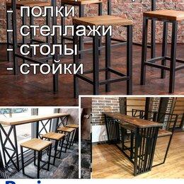 Мебель для учреждений - Лофт мебель столы барные стулья, 0