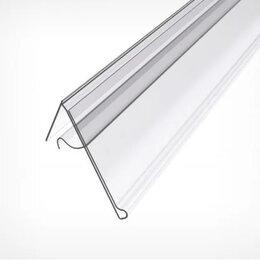 Расходные материалы - Ценникодержатель на корзины из металлических прутьев KOL39, цвет прозрачный , 0