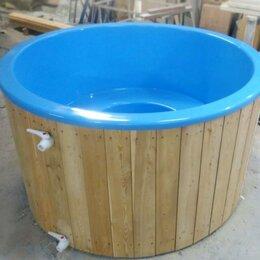 Бочки и купели -  Купель бассейн для бани  от производителя, 0